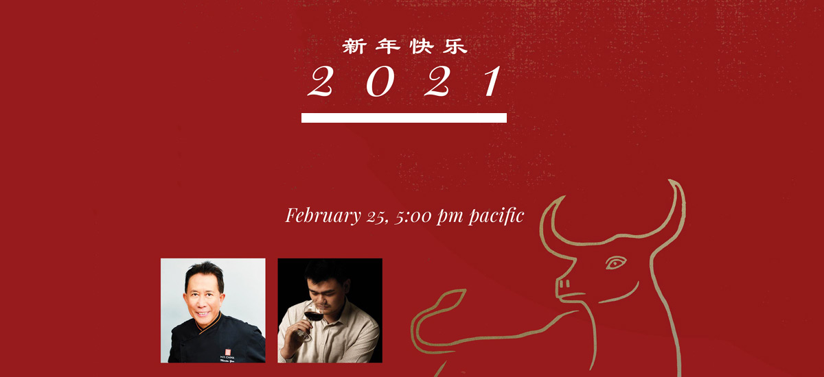 Year of the Ox Online Celebration