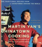 Chinatown Cooking & free gift cookbook