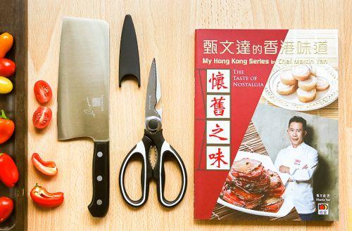 Hong Kong Cooking Starter Kit