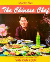 Martin Yan: The Chinese Chef